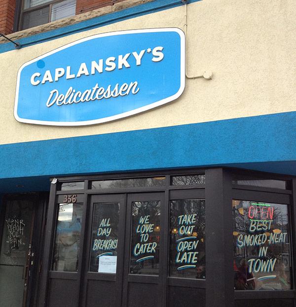 caplanskys-restaurant