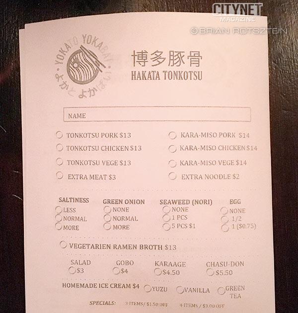 yokato-yokabai-menu
